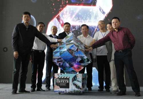 2018首届惠州一流影视外景(旅游)地征集评选大赛正式启动