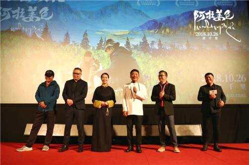 被称为中国版《小偷家族》 这部电影导演这样说……