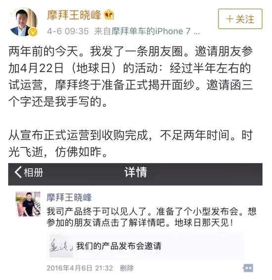 消逝的創始人:張旭豪、王曉峰、周航選擇離開