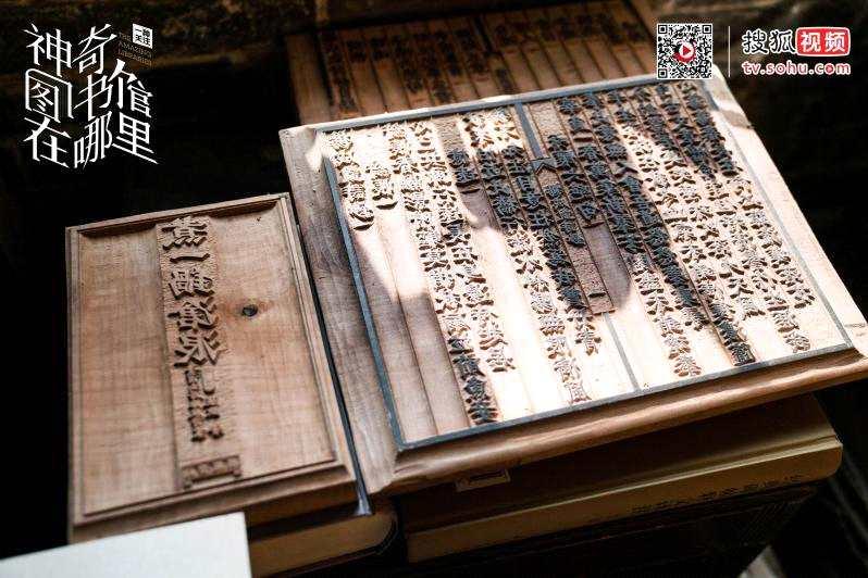 """马伯庸赵子琪体验""""雕版印刷技艺"""" 《神奇图书馆在哪里》探访北京模范书局"""