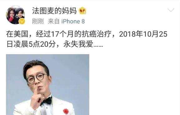 除了李咏,这些备受观众喜爱的央视名嘴,也都因病早逝令人唏嘘!