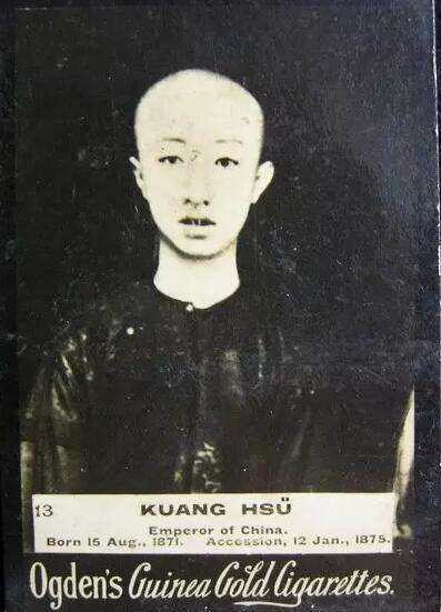 我是爱新觉罗·载湉,我想聊聊我的囚犯生活