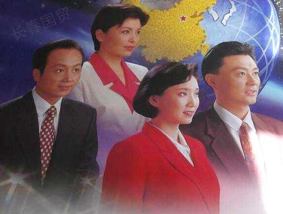 22位央视主持人20年前青涩旧照曝光,如今2位去世4位辞职5位退休