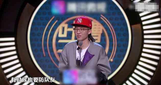 辰亦儒被吐槽没名气 上个节目还是自己主动联系的