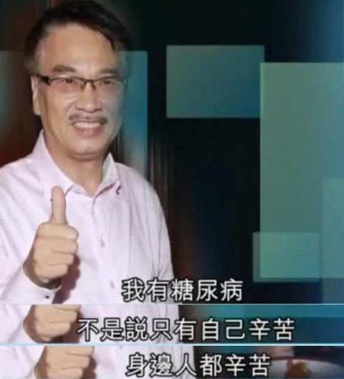 66岁吴孟达患糖尿病靠药物控制,自称能有半碗安乐茶饭就足够
