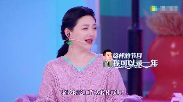 大S曝汪小菲想继续接真人秀:老婆你这工作太轻松了吧