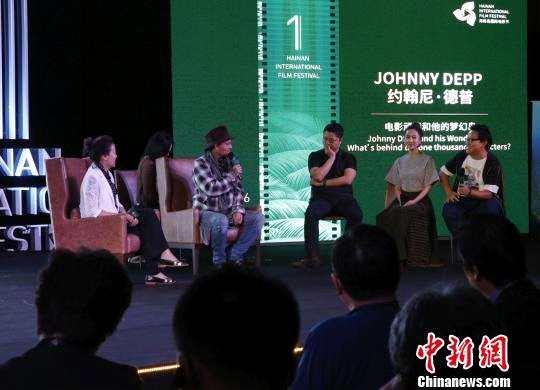 """""""杰克船长""""约翰尼·德普在海南传授拍电影秘诀"""
