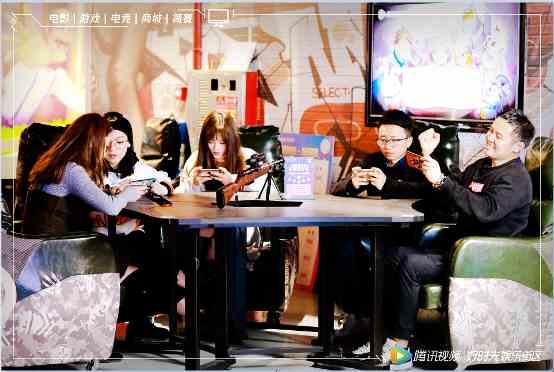 腾讯视频好时光广州店正式开业!吃喝玩乐打造新一代娱乐街区