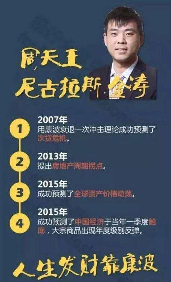 华为男卖4房炒股:一辈子3次发财机会 2019不容错过?