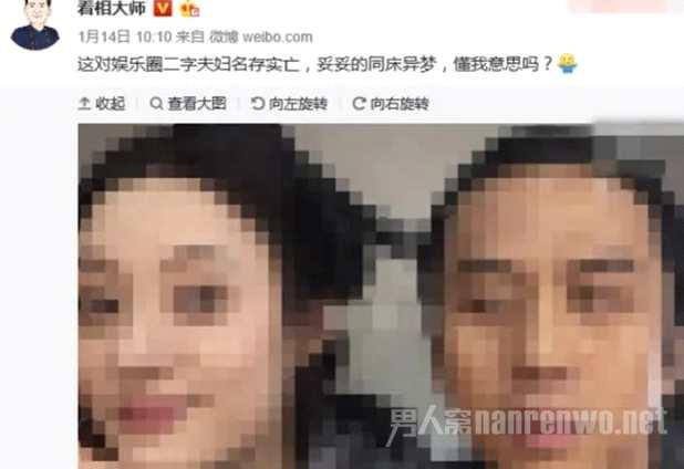 邓超提问等等小花 网传邓超孙俪离婚 三个月离一次婚