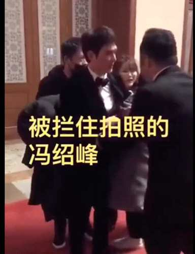 冯绍峰王源被恶意拉扯合照现场曝光 网友:太可怕了