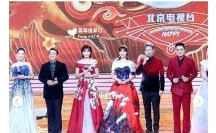 吴秀波春晚内容被删减重录是真的吗?北京卫视