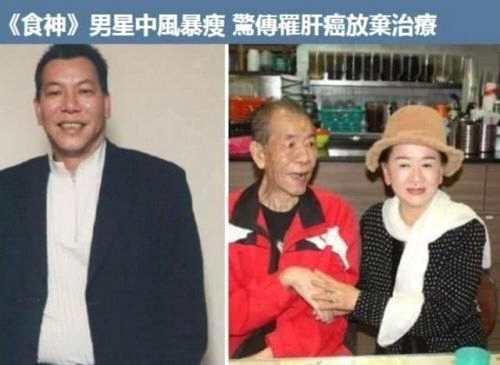 资讯生活李兆基患肝癌治好了吗 李兆基是谁港片四大恶人还有谁?