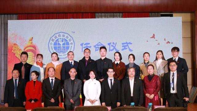 瑜伽人终于有家了!中国国际瑜伽协会任命仪式