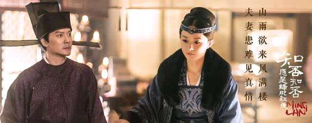 知否王大娘子终于醒悟 为二叔伸冤向官家揭露亲妈亲姐恶事?