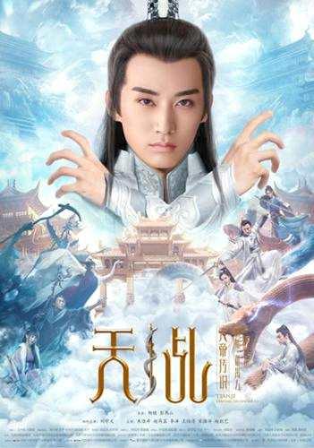 刘学义新片海报曝光 与剧版表演方式不同