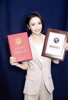 """钻石世家形象大使佟丽娅荣获""""最美志愿者"""""""