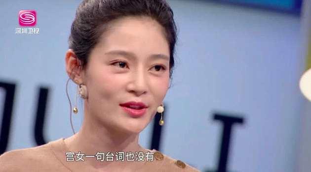 王媛可自曝曾当群演没台词 大冬天打着哆嗦跳舞