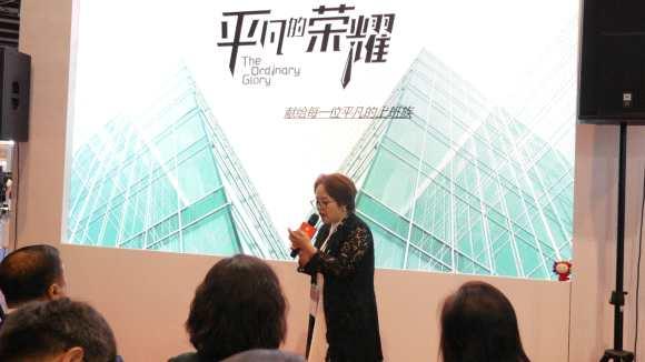 2019香港节华策豪华片单公布 紧抓头部影视内容优势