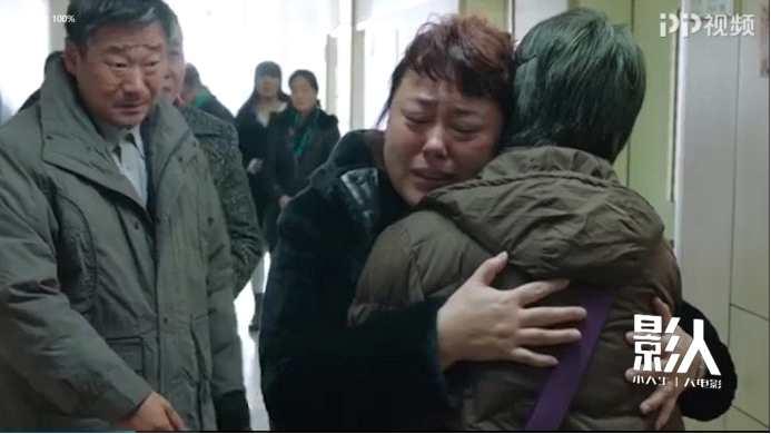 《地久天长》载誉公映,PP视频《影人》对话导演王小帅