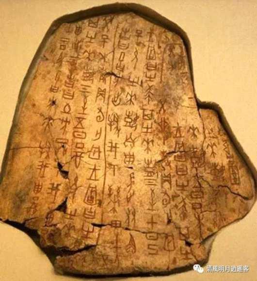 古人怎么阅读?古文有标点符号吗?