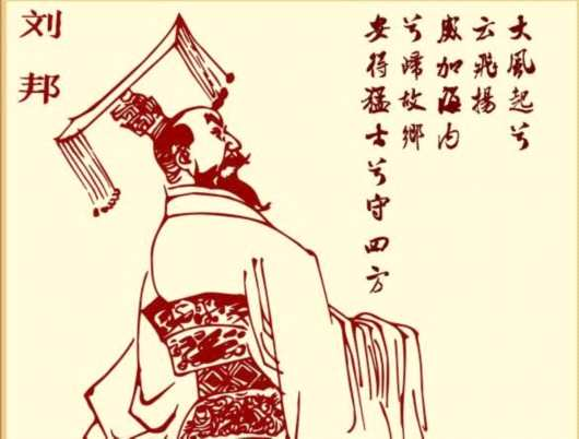 """谁是汉高祖刘邦心中的""""男神""""?"""