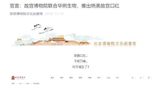 """""""故宫口红""""也要上科创板?华熙生物1个月火速完成上市辅导 科创板受理37家行业渐欲迷人眼"""