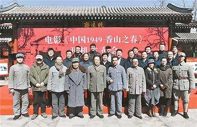 史诗巨制献礼新中国成立70周年