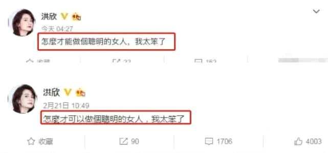 洪欣删光关于张丹峰的微博怎么回事?洪欣张丹峰恋爱始末揭秘