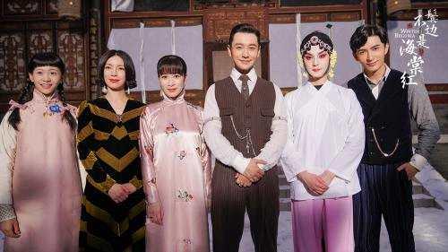 尹正新剧挑战京剧名伶 黄晓明佘诗曼首次演夫妻