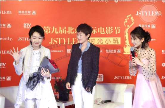 """JSTYLE精美×北京国际电影节""""时光小筑""""专访,roseonly为爱而来见证浪漫"""