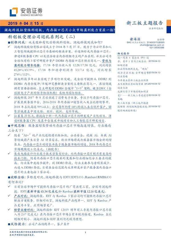 乐百家手机版页面 1