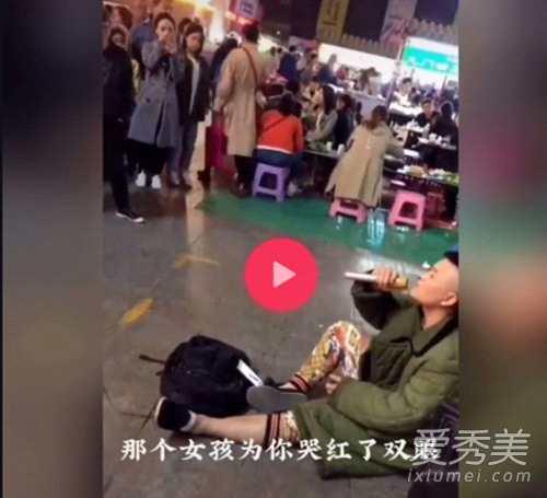 抖音街头翻唱那个女孩的男生叫什么名字 张泽熙那个女孩歌词完整版