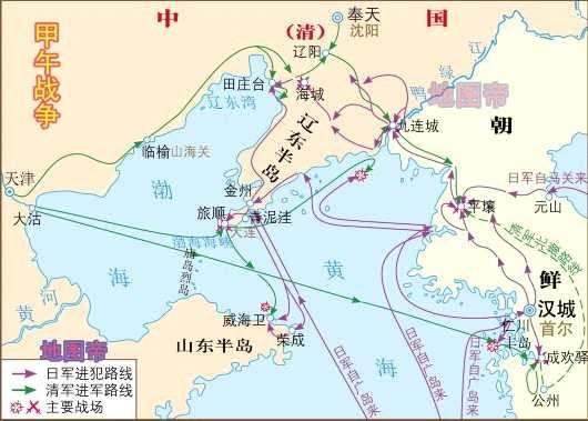 甲午海战北洋舰队全军覆没,南洋舰队为何不救?