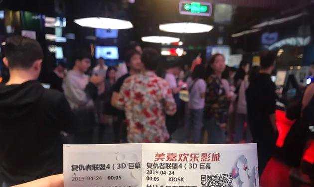 电影票房数据迎重大调整 专资办数据暂停商业同步