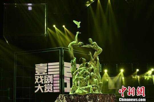 2019壹戏剧大赏揭晓:导演陈薪伊获杰出贡献奖