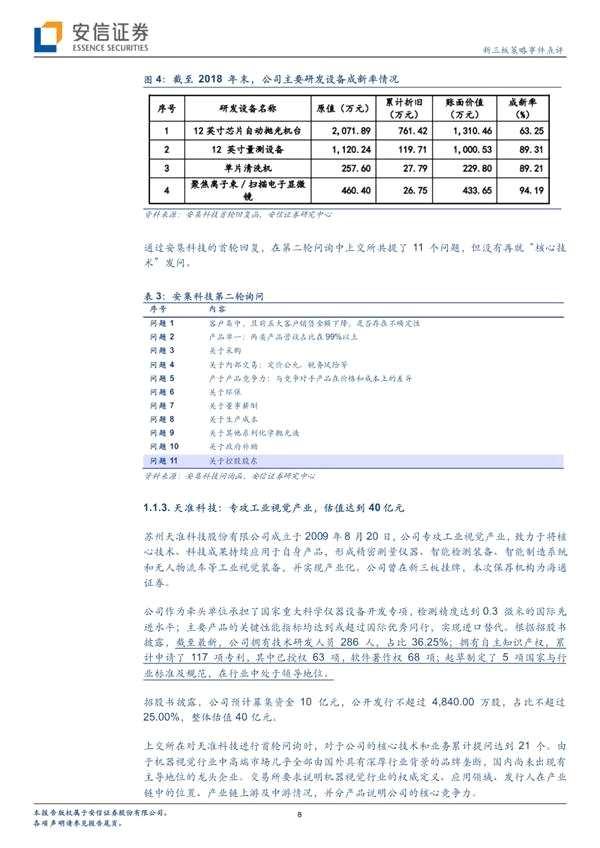 美高梅mgm7991 8