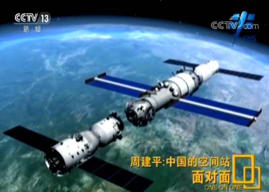 中国载人航天工程办公室与联合国外空司联合对外公布