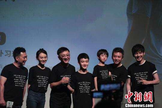 白宇:《銀河補習班》與鄧超演繹溫暖父子情