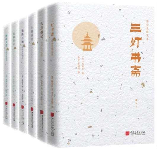 陈舜臣:未被写进历史的海边风景