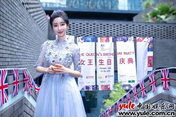 刘凡菲受邀英国女王生日庆典 造型仙气十足