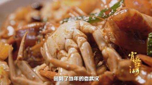 鸭脖、蟹脚面、小龙虾……武汉宵夜吃什么?