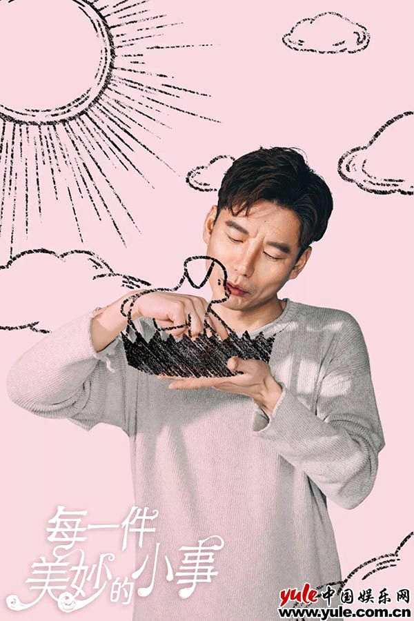 杨皓宇《每一件美妙的小事》开演 单人喜剧治愈人心