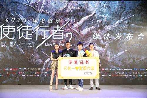 《使徒行者2》将上映 古天乐张家辉吴镇宇默契十足