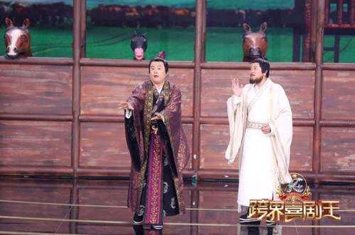 《跨界喜剧王》第四季朱孝天与爱妻同台 柳岩致敬经典演黄蓉