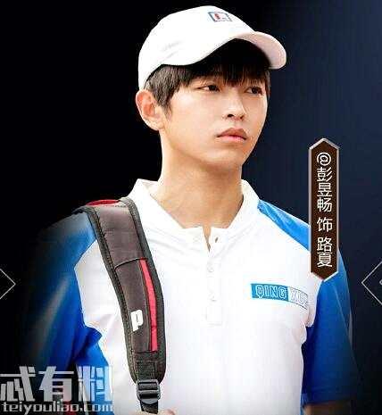 奋斗吧少年龙马为什么改名路夏 网球王子人物都改名了是怎么回事