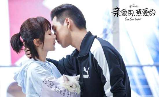 《亲爱的,热爱的》童颜夫妇遇难题韩商言施妙计