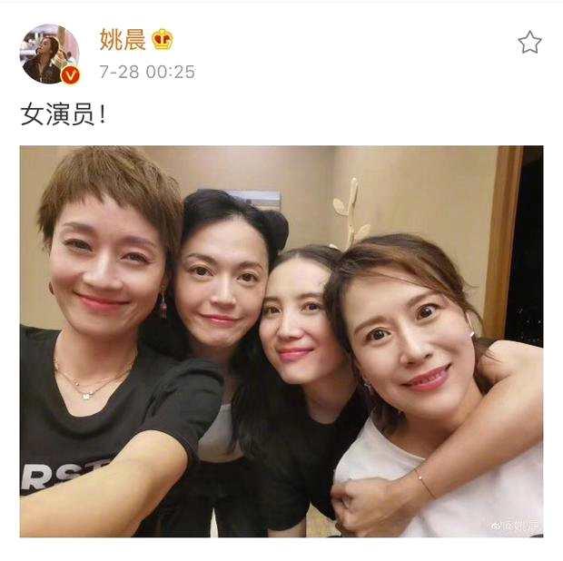 海清呼吁给中年女演员机会:靠自己努力没傍大款