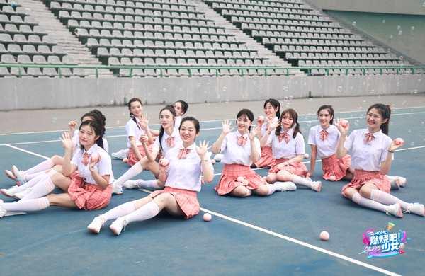 《燃烧吧!少女》同名主题曲MV首发上线  夏日打扮尽显青春活力