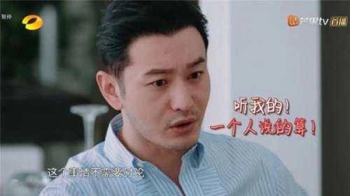 看完《中餐厅》,TCL C10双屏电视看王俊凯土味情话很上头